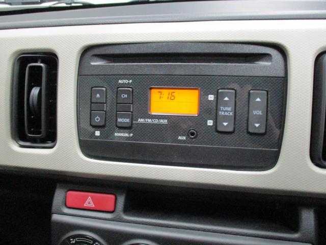 L 2型 前方・後方誤発進抑制機能 オートライト CD(7枚目)