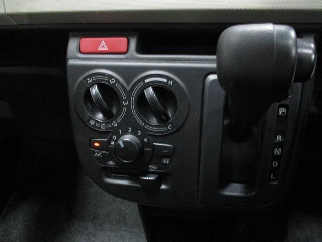 L 2型 前方・後方誤発進抑制機能 オートライト CD(8枚目)