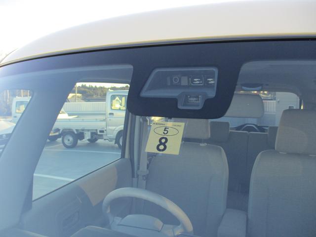 HYBRID X 前後軽減ブレーキ 全方位 2WD CVT(3枚目)
