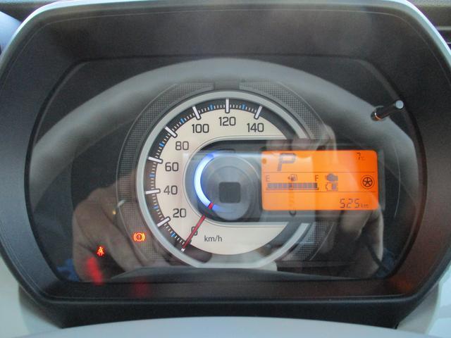 HYBRID X 前後軽減ブレーキ 全方位 2WD CVT(7枚目)