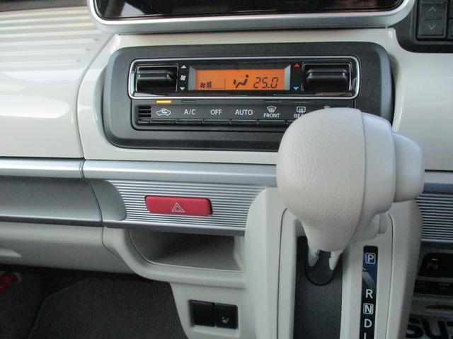 HYBRID X 前後軽減ブレーキ 全方位 2WD CVT(9枚目)