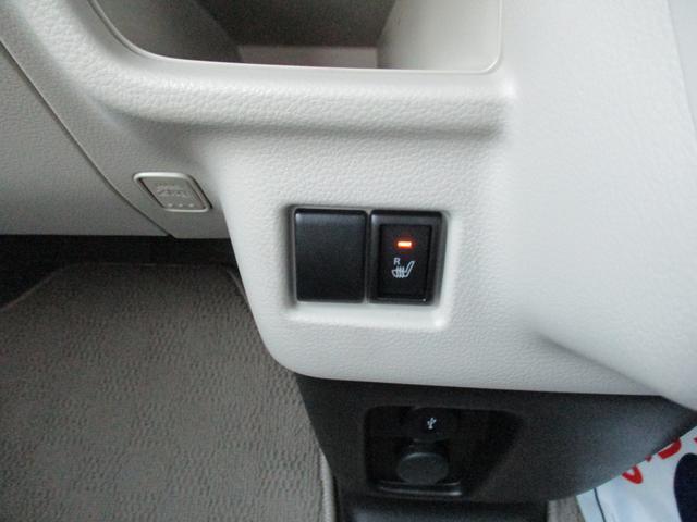 HYBRID X 前後軽減ブレーキ 全方位 2WD CVT(10枚目)