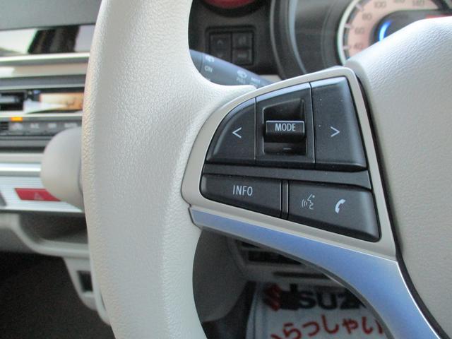 HYBRID X 前後軽減ブレーキ 全方位 2WD CVT(12枚目)
