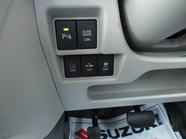 HYBRID X 前後軽減ブレーキ 全方位 2WD CVT(14枚目)