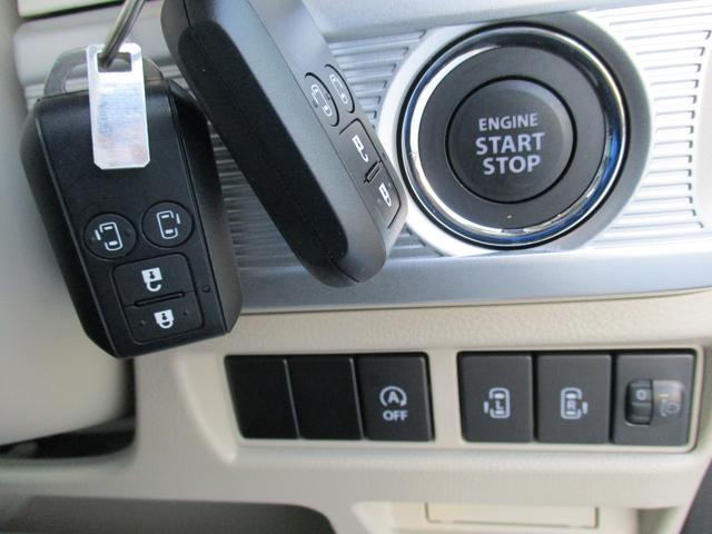HYBRID X 前後軽減ブレーキ 全方位 2WD CVT(15枚目)