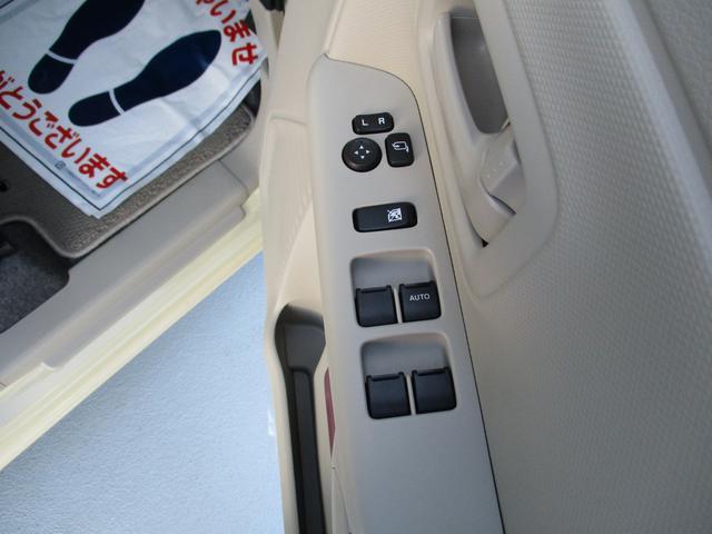 HYBRID X 前後軽減ブレーキ 全方位 2WD CVT(16枚目)