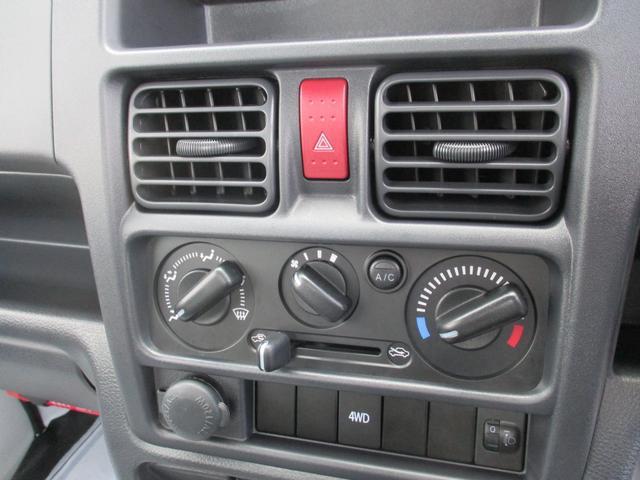 KCエアコンパワステ 4型 パートタイム4WD 5MT(6枚目)