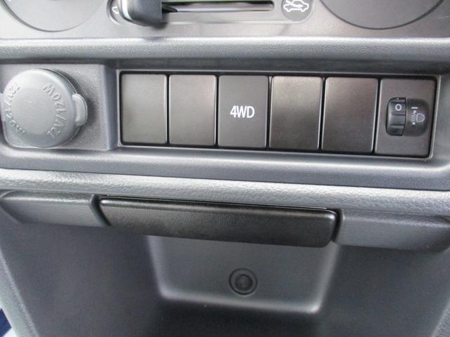 KCエアコンパワステ 4型 パートタイム4WD 5MT(7枚目)