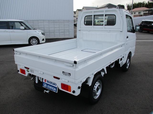KCエアコンパワステ 4型 パートタイム4WD 5MT(24枚目)