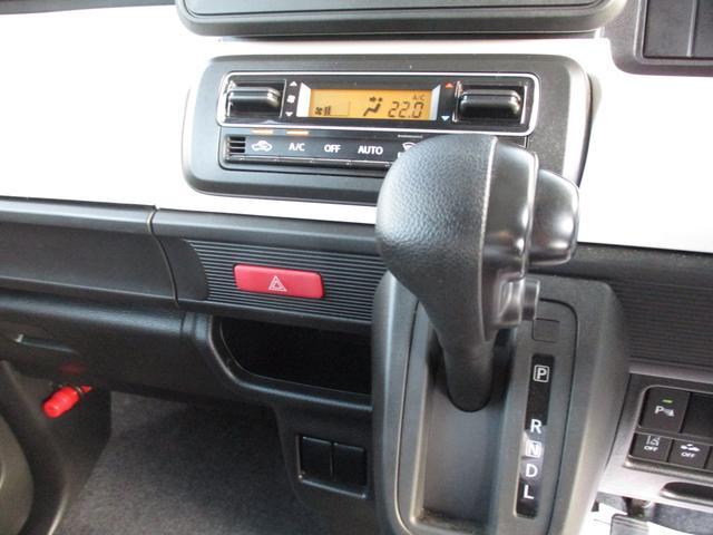 HYBRID G 2型 前後軽減ブレーキ 2WD CVT(9枚目)