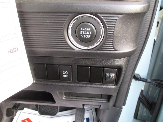 HYBRID G 2型 前後軽減ブレーキ 2WD CVT(11枚目)
