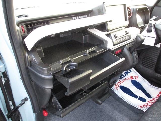 HYBRID G 2型 前後軽減ブレーキ 2WD CVT(24枚目)