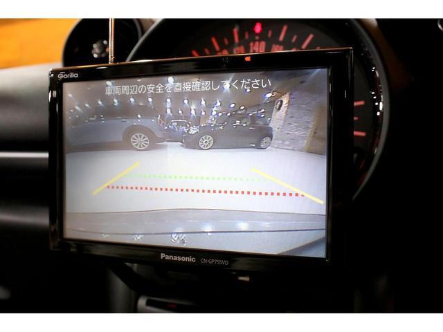 クーパーS ペースマン 1オーナー ナビ Bカメラ 地デジ スポーツボタン HIDヘッドライト LEDフォグ ブラックリフレクター アダプティプヘッドライト レインセンサー 純正17インチAW 整備記録簿(19枚目)