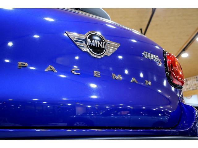クーパーS ペースマン 1オーナー ナビ Bカメラ 地デジ スポーツボタン HIDヘッドライト LEDフォグ ブラックリフレクター アダプティプヘッドライト レインセンサー 純正17インチAW 整備記録簿(26枚目)