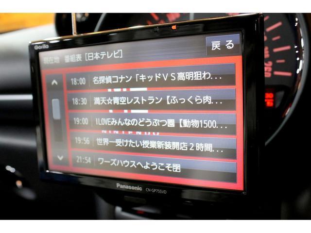 クーパーS ペースマン 1オーナー ナビ Bカメラ 地デジ スポーツボタン HIDヘッドライト LEDフォグ ブラックリフレクター アダプティプヘッドライト レインセンサー 純正17インチAW 整備記録簿(51枚目)