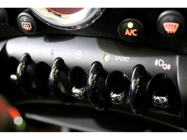 クーパーS ペースマン 1オーナー ナビ Bカメラ 地デジ スポーツボタン HIDヘッドライト LEDフォグ ブラックリフレクター アダプティプヘッドライト レインセンサー 純正17インチAW 整備記録簿(53枚目)