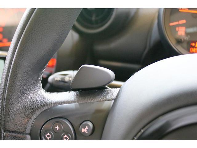 クーパーS ペースマン 1オーナー ナビ Bカメラ 地デジ スポーツボタン HIDヘッドライト LEDフォグ ブラックリフレクター アダプティプヘッドライト レインセンサー 純正17インチAW 整備記録簿(54枚目)