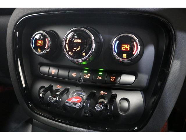 クーパーSD クラブマン ワンオーナー ナビ Bカメラ PDC コンフォートアクセス ETCミラー LEDライト&フォグ ドライビングモード クルコン 17インチアルミ ペッパーパッケージ クリーンディーゼル 整備記録簿(41枚目)