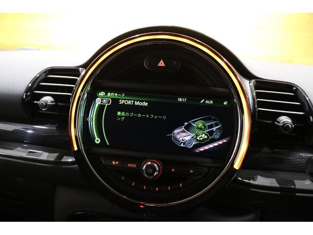 クーパーSD クラブマン ワンオーナー ナビ Bカメラ PDC コンフォートアクセス ETCミラー LEDライト&フォグ ドライビングモード クルコン 17インチアルミ ペッパーパッケージ クリーンディーゼル 整備記録簿(44枚目)
