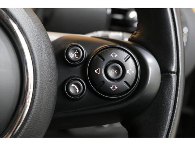 クーパーSD クラブマン ワンオーナー ナビ Bカメラ PDC コンフォートアクセス ETCミラー LEDライト&フォグ ドライビングモード クルコン 17インチアルミ ペッパーパッケージ クリーンディーゼル 整備記録簿(50枚目)