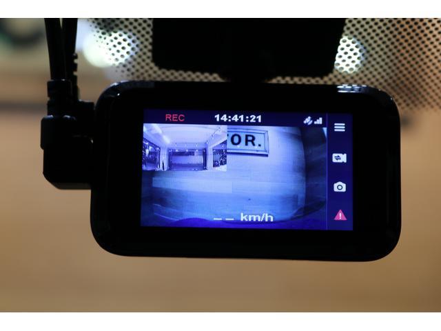 クーパーD ワンオーナー Yoursレザー シートヒーター クルコン ナビ ETC LEDライト Yoursラピスラグジュアリーブルー Yoursステアリング コンフォートA 前後ドラレコ ディーラー整備記録(42枚目)