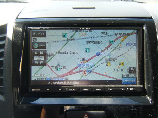 XS 車検整備付 新品ナビ ETC付(10枚目)