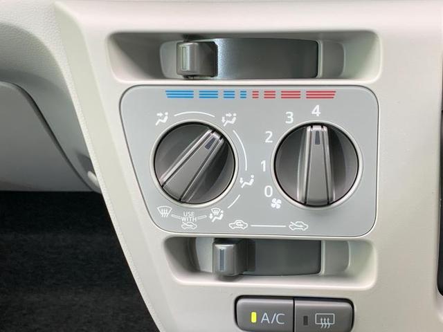 XリミテッドSA3 届出済未使用車/ナビ装着用UPグレード/バックカメラ/LEDヘッド/オートライト/パーキングセンサー/キーレス/車線逸脱防止支援システム/パーキングアシスト バックガイド/ヘッドランプ LED(9枚目)