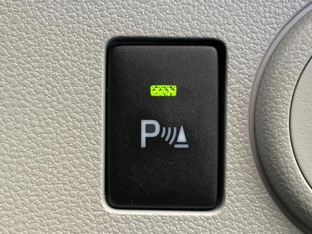 XリミテッドSA3 届出済未使用車/ナビ装着用UPグレード/バックカメラ/LEDヘッド/オートライト/パーキングセンサー/キーレス/車線逸脱防止支援システム/パーキングアシスト バックガイド/ヘッドランプ LED(10枚目)