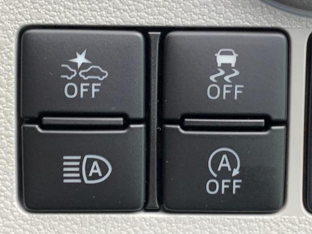 XリミテッドSA3 届出済未使用車/ナビ装着用UPグレード/バックカメラ/LEDヘッド/オートライト/パーキングセンサー/キーレス/車線逸脱防止支援システム/パーキングアシスト バックガイド/ヘッドランプ LED(11枚目)