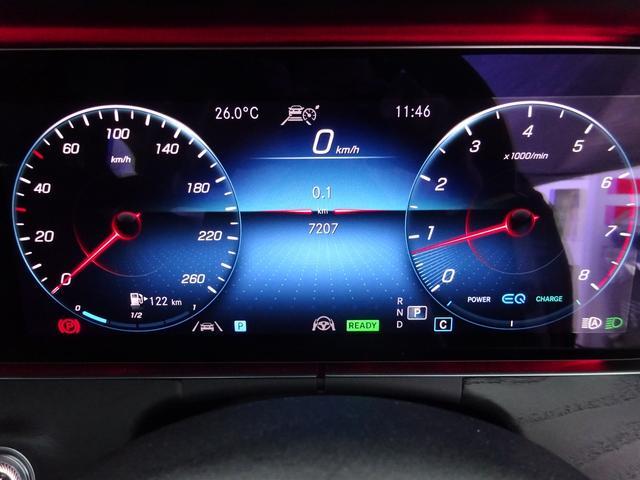 E200 ステーションワゴン スポーツ 元デモカー 認定中古車2年保証(21枚目)