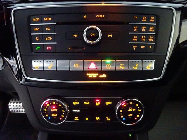 GLS63 4マチック 認定中古車2年保証(24枚目)