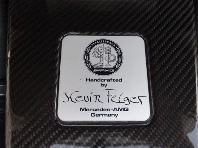 GLS63 4マチック 認定中古車2年保証(27枚目)