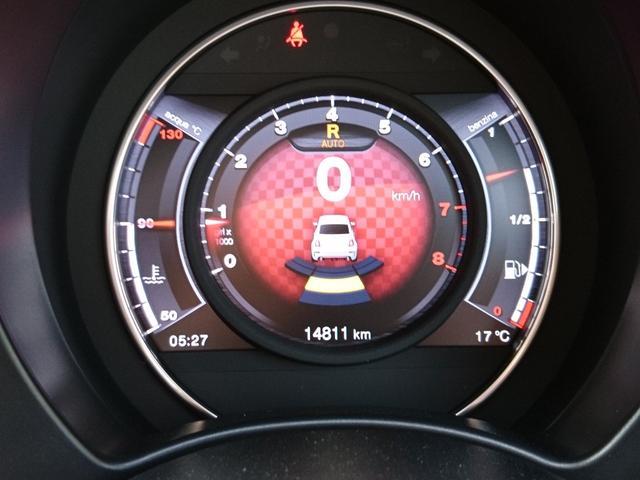 ツーリズモ 赤レザーシート キセノンヘッドライト パドルシフト 純正17インチアルミホイール 7インチタッチパネルU-Connect AutoMeter レコードモンツァマフラー(20枚目)