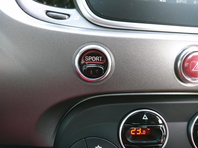 ツーリズモ 赤レザーシート キセノンヘッドライト パドルシフト 純正17インチアルミホイール 7インチタッチパネルU-Connect AutoMeter レコードモンツァマフラー(30枚目)