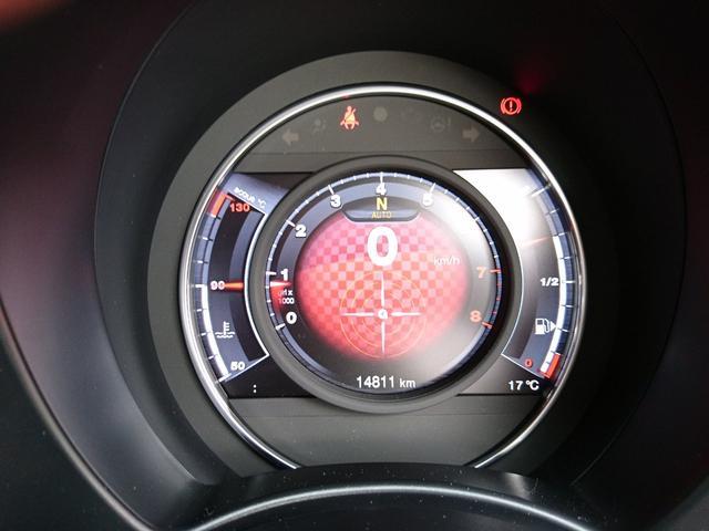 ツーリズモ 赤レザーシート キセノンヘッドライト パドルシフト 純正17インチアルミホイール 7インチタッチパネルU-Connect AutoMeter レコードモンツァマフラー(33枚目)