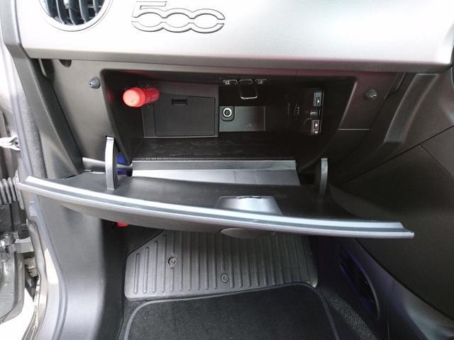 ツーリズモ 赤レザーシート キセノンヘッドライト パドルシフト 純正17インチアルミホイール 7インチタッチパネルU-Connect AutoMeter レコードモンツァマフラー(36枚目)