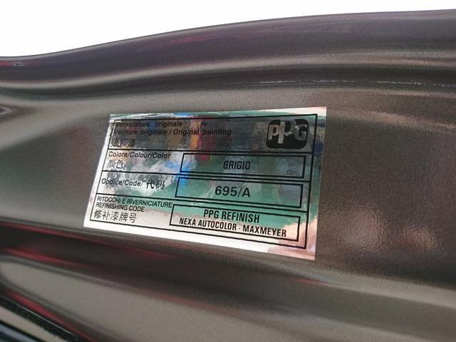ツーリズモ 赤レザーシート キセノンヘッドライト パドルシフト 純正17インチアルミホイール 7インチタッチパネルU-Connect AutoMeter レコードモンツァマフラー(43枚目)