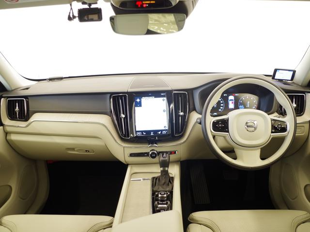 T5 AWD インスクリプション ACC HUD マッサージ機能  360°カメラ 本革 シートヒーター エアシート メモリーシート harman/kardon パワーシート 純正SDナビ Bluetooth 電動リアゲート(4枚目)