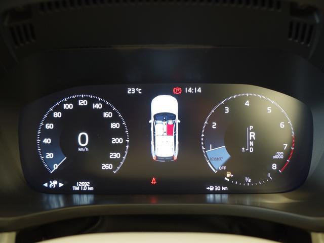 T5 AWD インスクリプション ACC HUD マッサージ機能  360°カメラ 本革 シートヒーター エアシート メモリーシート harman/kardon パワーシート 純正SDナビ Bluetooth 電動リアゲート(10枚目)