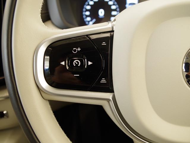 T5 AWD インスクリプション ACC HUD マッサージ機能  360°カメラ 本革 シートヒーター エアシート メモリーシート harman/kardon パワーシート 純正SDナビ Bluetooth 電動リアゲート(11枚目)