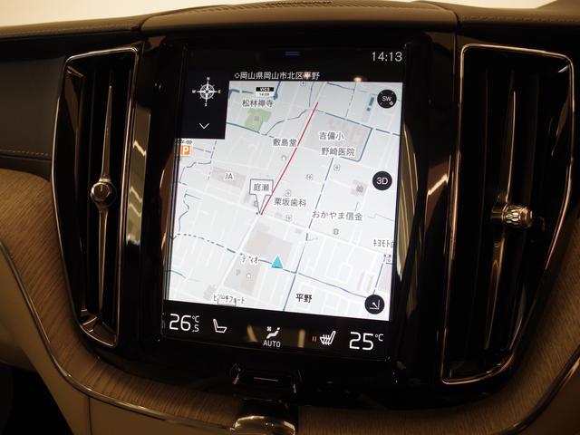 T5 AWD インスクリプション ACC HUD マッサージ機能  360°カメラ 本革 シートヒーター エアシート メモリーシート harman/kardon パワーシート 純正SDナビ Bluetooth 電動リアゲート(13枚目)