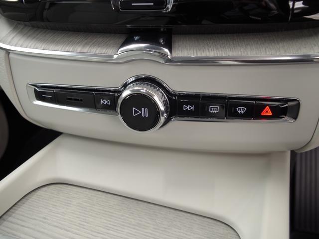 T5 AWD インスクリプション ACC HUD マッサージ機能  360°カメラ 本革 シートヒーター エアシート メモリーシート harman/kardon パワーシート 純正SDナビ Bluetooth 電動リアゲート(15枚目)