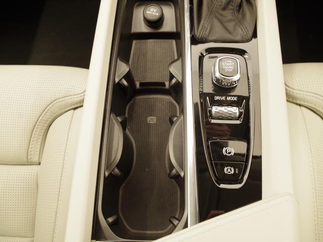 T5 AWD インスクリプション ACC HUD マッサージ機能  360°カメラ 本革 シートヒーター エアシート メモリーシート harman/kardon パワーシート 純正SDナビ Bluetooth 電動リアゲート(17枚目)