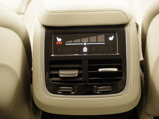 T5 AWD インスクリプション ACC HUD マッサージ機能  360°カメラ 本革 シートヒーター エアシート メモリーシート harman/kardon パワーシート 純正SDナビ Bluetooth 電動リアゲート(18枚目)