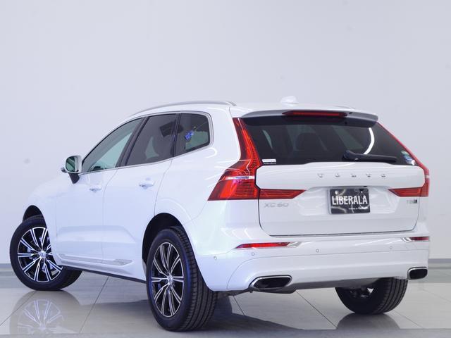 T5 AWD インスクリプション ACC HUD マッサージ機能  360°カメラ 本革 シートヒーター エアシート メモリーシート harman/kardon パワーシート 純正SDナビ Bluetooth 電動リアゲート(20枚目)