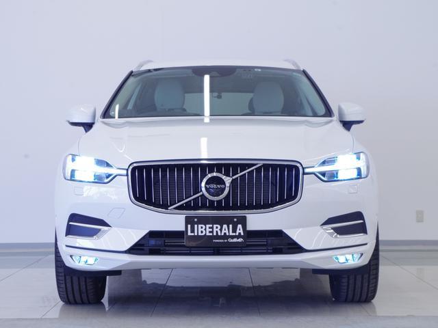 T5 AWD インスクリプション ACC HUD マッサージ機能  360°カメラ 本革 シートヒーター エアシート メモリーシート harman/kardon パワーシート 純正SDナビ Bluetooth 電動リアゲート(23枚目)
