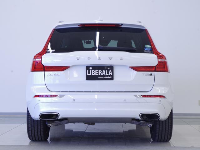 T5 AWD インスクリプション ACC HUD マッサージ機能  360°カメラ 本革 シートヒーター エアシート メモリーシート harman/kardon パワーシート 純正SDナビ Bluetooth 電動リアゲート(26枚目)