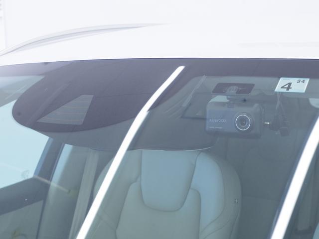 T5 AWD インスクリプション ACC HUD マッサージ機能  360°カメラ 本革 シートヒーター エアシート メモリーシート harman/kardon パワーシート 純正SDナビ Bluetooth 電動リアゲート(30枚目)
