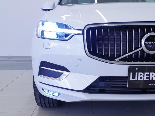 T5 AWD インスクリプション ACC HUD マッサージ機能  360°カメラ 本革 シートヒーター エアシート メモリーシート harman/kardon パワーシート 純正SDナビ Bluetooth 電動リアゲート(31枚目)