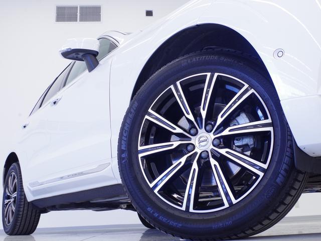 T5 AWD インスクリプション ACC HUD マッサージ機能  360°カメラ 本革 シートヒーター エアシート メモリーシート harman/kardon パワーシート 純正SDナビ Bluetooth 電動リアゲート(33枚目)
